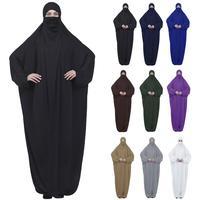 Burqa Khimar Jilbab Abaya Kaftan Thobe Muslim Hijab Dress Islamic Overhead Prayer Dress Worship Service Full Cover Bat Sleeve