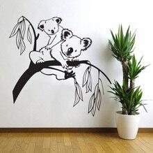 Cute Animal Wall Decals Tree Bear Room Decoration Vinyl Art Design Poster Mural Kids Decor W367