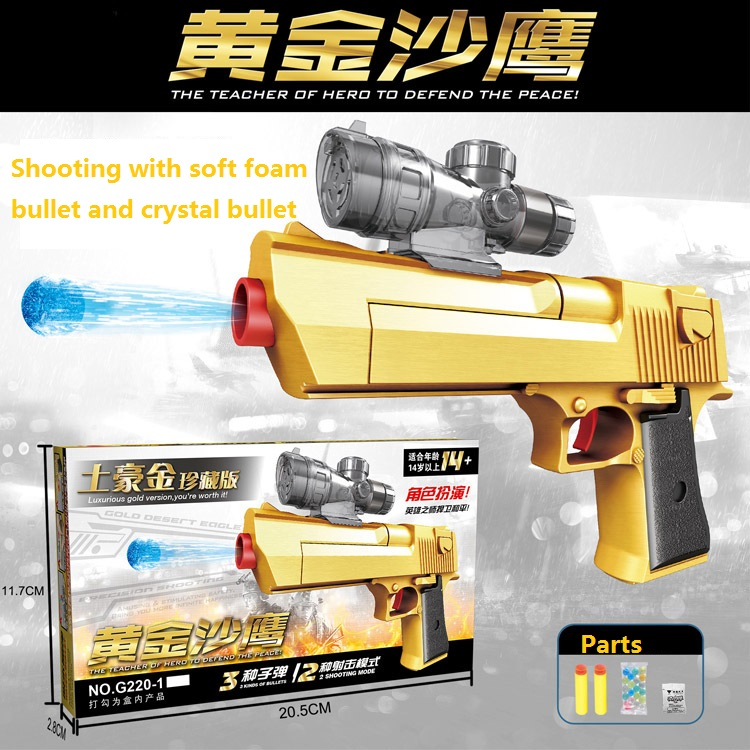 Popular Gold Toy Gun-Buy Cheap Gold Toy Gun lots from