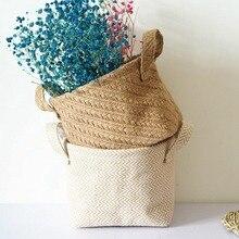 Корзина для хранения цветочный горшок натуральная ротанговая корзина растительный горшок игрушки держатель корзина для белья контейнер украшение дома