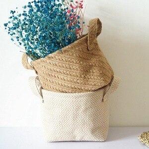 Storage Basket Flower Pot Natu