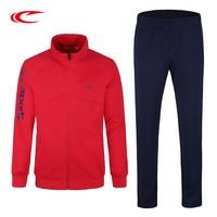 SAIQI Men Sportswear Winter Warm Sport Suits Male 2017 Printing Pattern Knitting Cardigan Tracksuit Jogging Running