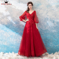A Line 3 4 Lace Beading Long Formal Elegant Wine Red Luxury Evening Dresses 2018 New