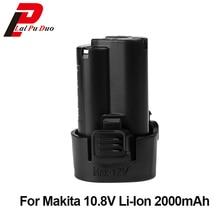 10,8 В в 2.0Ah литий-ионная аккумуляторная батарея для MAKITA: 194550-6, DF030D, 194551-4, BL1013, BL1014, TD090DWE, DF330D