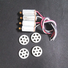 MJX X101 quadcopter RC drone spare parts 4pcs main gears 4pcs motors engines gear part