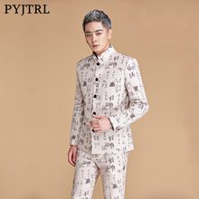PYJTRL Mens Plus Size 5XL Chinese Characters Print Tunic Suit Stand Collar Costume Male Fashion Casual Wedding Singers Tuxedo(China)