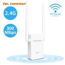 COMFAST беспроводной WiFi маршрутизатор Ретранслятор Extender 300 Мбит/с усилитель WiFi 802.11N/B/G усилитель Wi fi 2 * 5dBi антенны