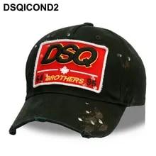 le dernier dfaa0 c6673 Vente en gros dsq - Achetez des Lots à petit prix dsq sur ...