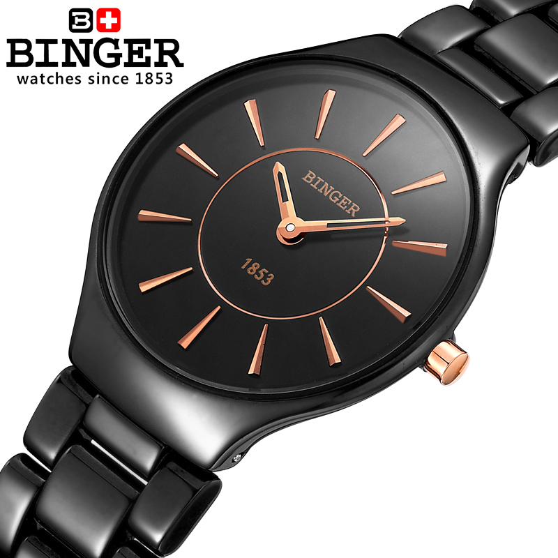 Switzerland Luxury Brand Wristwatches Binger Space Ceramic Quartz Watch Women fashion lovers style Water Resistant Clock B8006-4 цена и фото