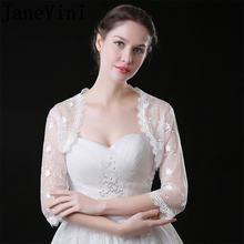 Женская кружевная Свадебная накидка jaevini Элегантная короткая