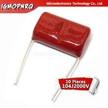 10 шт. 0,1 мкФ 2000V 2KV CBB 104 100NF полипропиленовый пленочный конденсатор с алюминиевой крышкой Шаг 25 мм CBB81 2000V104J-P25