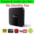 TX3 Android 7 1 Смарт ТВ коробка пожизненная Бесплатная Европа французская Германия Америка США арабский IPTV 2300 ТВ каналы 500 VOD медиа