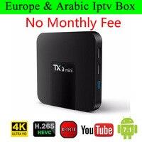 TX3 Android 7,1 Smart ТВ коробка Продолжительность жизни Свободная Европа французский Германия Америка нам Арабский IP ТВ 2300 ТВ Каналы 500 VOD media