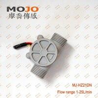 Medizinische apparate und instrumente MJ HZ21DN (5 teile/los) fluss sensor wasser dispenser G1/2 kaffee maschine-in Durchfluss-Sensoren aus Werkzeug bei