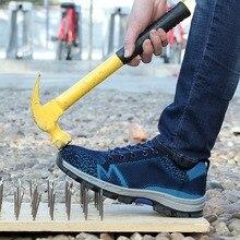 Мужская дышащая спортивная Рабочая безопасная обувь, противоскользящая дезодорирующая прокалывающая конструкция, Женская безопасная удобная обувь#291783