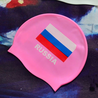 Russia Pink