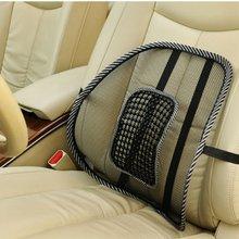 Высокое качество удобная сетчатая кресло помощи поясничной боли в спине Поддержка автомобиля Подушки офис стул черный поясничной Подушки