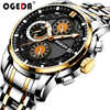 Мужские часы, модные, водонепроницаемые, с хронографом, спортивные, мужские, s часы, Топ бренд, Роскошные, серебристые, черные, кварцевые часы,...
