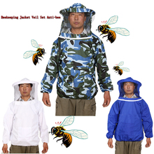 New Bee Keeping turn on Hat Anti-bee Protective Safety Coveralls Smock Equipment Supplies Beekeeping Jacket Veil Jacket