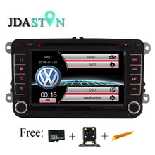 JDASTON 2 DIN 7 Inch Car DVD Player For Volkswagen VW Passat POLO GOLF Jetta TOURAN Skoda Seat Leon GPS Navigaiton FM RDS Maps