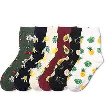 Funny Fruit Short Harajuku Socks Fashion Women Cherry Lemon Pineapple Patterned Female Cotton Art Hipster Sox