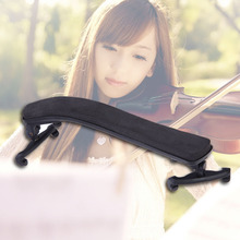 High Quality Violin Shoulder Rest Fully Adjustable Black Support for Violin 3/4 4/4 Size HS