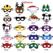 10pc/lot Superhero Mask Cute Animal Star Wars Darth Vader Cosplay Kids Birthday Party DIY Masquerade Costumes Masks Xmas