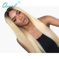 Qearl волос 150% Синтетические волосы на кружеве парик 1B #/613 # толстый плотность два тона предварительно сорвал натуральных волос Реми бразильск