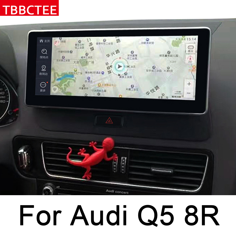 מערכת ניווט GPS עבור אאודי Q5 8R 2008 ~ 2017 MMI מולטימדיה ניווט נגן אנדרואיד רכב רדיו GPS WiFi BT אודיו וידאו מערכת WIFI MAP HD מסך (2)
