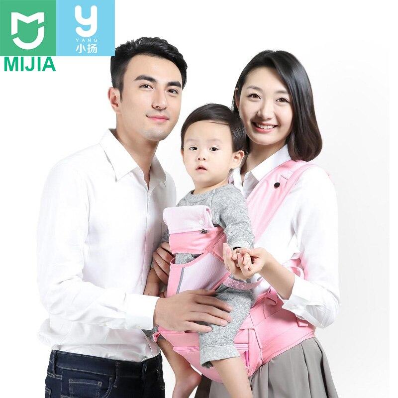 Xiaomi Xiaoyang Baby Carrier Multi Functional Convenient Ergonomic Waist Baby Seat Infant Bear 3 5 30kg