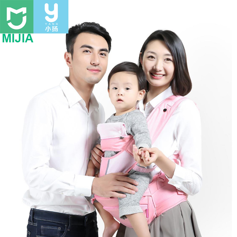Xiaomi Xiaoyang Baby Carrier Multi Functional Convenient Ergonomic Waist Baby Seat Infant Bear 3.5 30kg for 0 36 Month Babay-in Smart Remote Control from Consumer Electronics    1