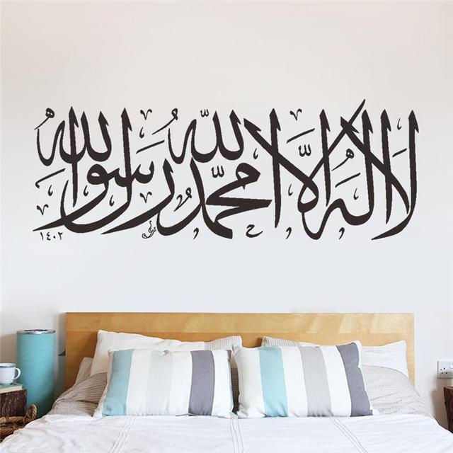 Islamitische Muurstickers Quotes Moslim Arabisch Home Decorations Slaapkamer Moskee Vinyloverdrukplaatjes Letters God Allah Muurschilderingen