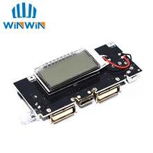 Два порта USB 5V 1A 2.1A Mobile Power Bank 18650 зарядное устройство PCB силовой модуль аксессуары для телефона DIY LED LCD модуль доска