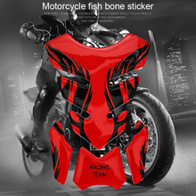 Motorcycle Sticker Gas Oil Fuel Tank Pad Protector Case Decal for Kawasaki Yamaha Toyota Car Styling