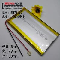10000-ma-large-capacity-8873130-polymer-lithium-battery-37v-charging-mobile-power-source-built-in-electric-core-rechargeable