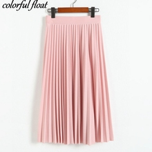 2017 Crinkle Chiffon skirts spring Elastic waist fold slim skirt pleated Department summer slim skirt pink gray black