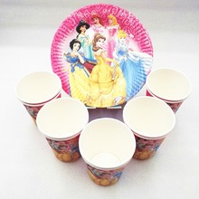 20P/set Ariel/Snow White/Belle/Cinderella/Jasmine/Aurora Princess Plate Cup Birthday Party Supplies Decoration