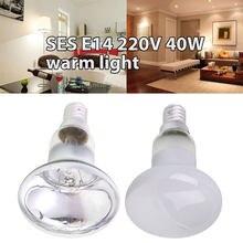 Bulbo r50 e14 da substituição da lâmpada de lava dos bulbos tranparent/matte 220-240 v 40 w refletor luz do filamento do tungstênio spotlight
