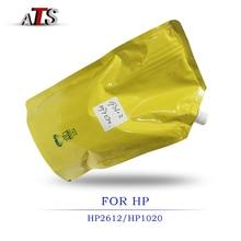 Office Electronics Printer supplies Toner powder photocopier For HP1020 HP2612 Copier Parts Compatible Photocopy Machine