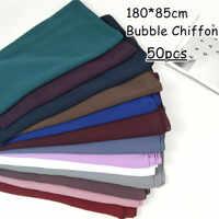 R12 50pcs high quality 180*85cm bubble chiffon hijab wrap shawl scarf scarves