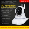 WIFI IP Camera 3D Navigation Internet Network HD Video Wireless Home Security Surveillance 360 Fish Eye