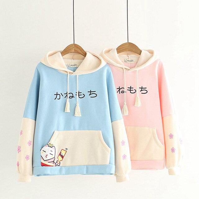 Kawaii Cat Mochi Hoodie – Limited Edition