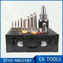 Precyzja jakości NBH2084 8-280mm głowica wiercąca System BT40 M16 uchwyt + 8 sztuk 20mm wytaczadło wytaczadło rang 8-280mm zestaw narzędzi do wytaczania