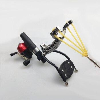 Powerful Multi-function Archery Bowfishing Shooting fish Slingshot Catapult Hunting bow Fishing Sling Shot arrow kit 1