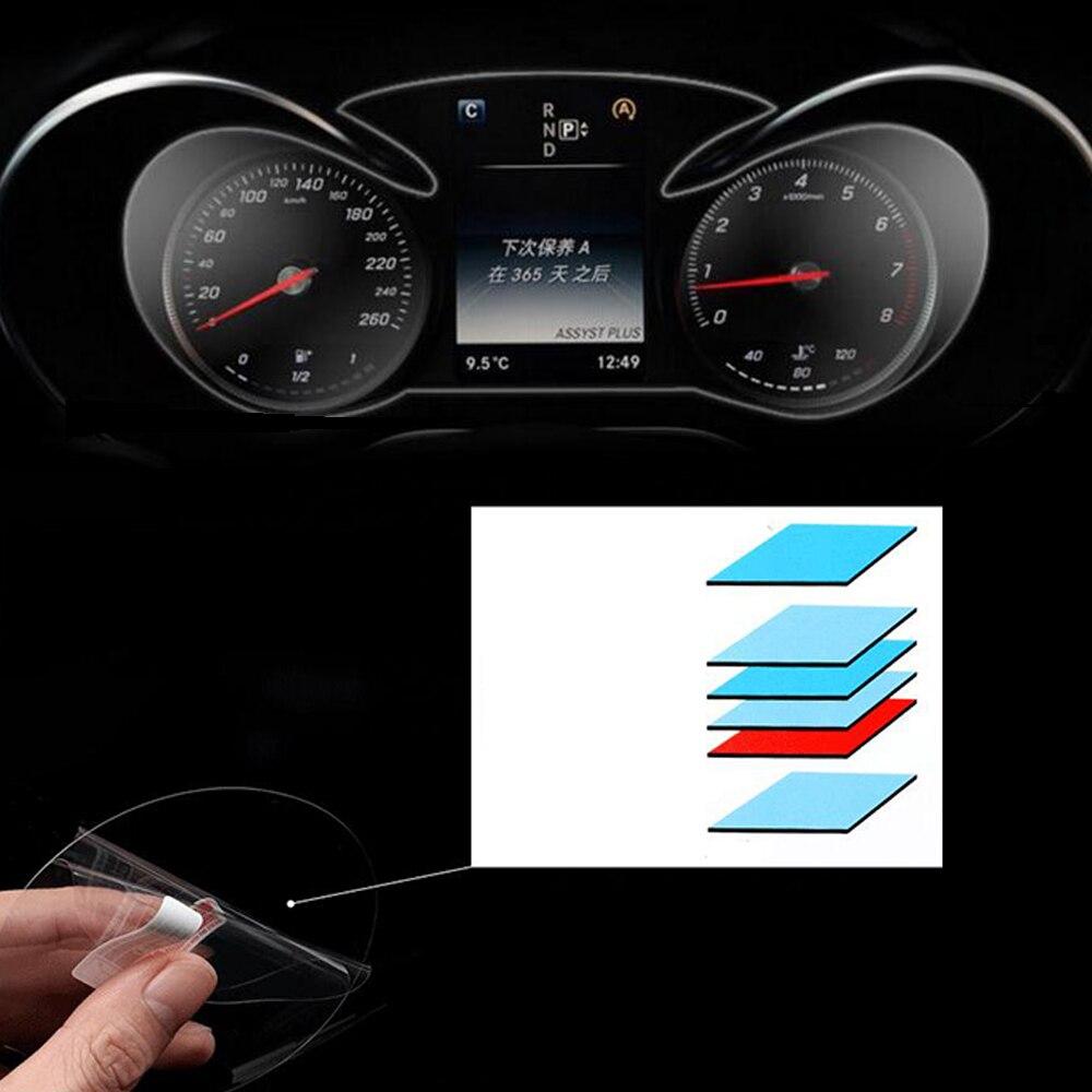 Car interior accessories dashboard high definition film - Automotive interior protective film ...