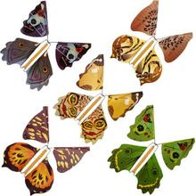 5pcs Metal bone The magic butterfly flying Toy amazing wedding gift tricks d10