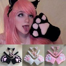 f1830386e Cute Sexy Kawaii Kitty Cat Meow star Love Ribbon Anime Cosplay Accessories  Sets Plush Paw Cat claws Gloves Tail Ear Headband