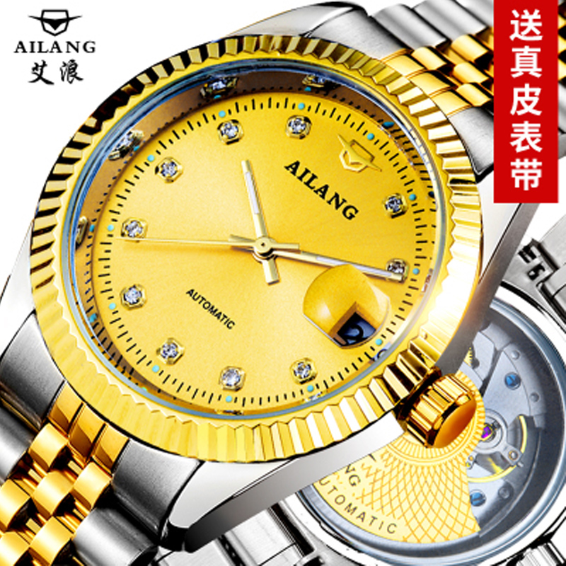 2017 luxury watch men's sapphire glass gold watch date automatic mechanical stainless steel watch watch Relogio Hotel masculino tevise fashion auto date automatic self wind watches stainless steel luxury gold black watch men mechanical t629a with tool