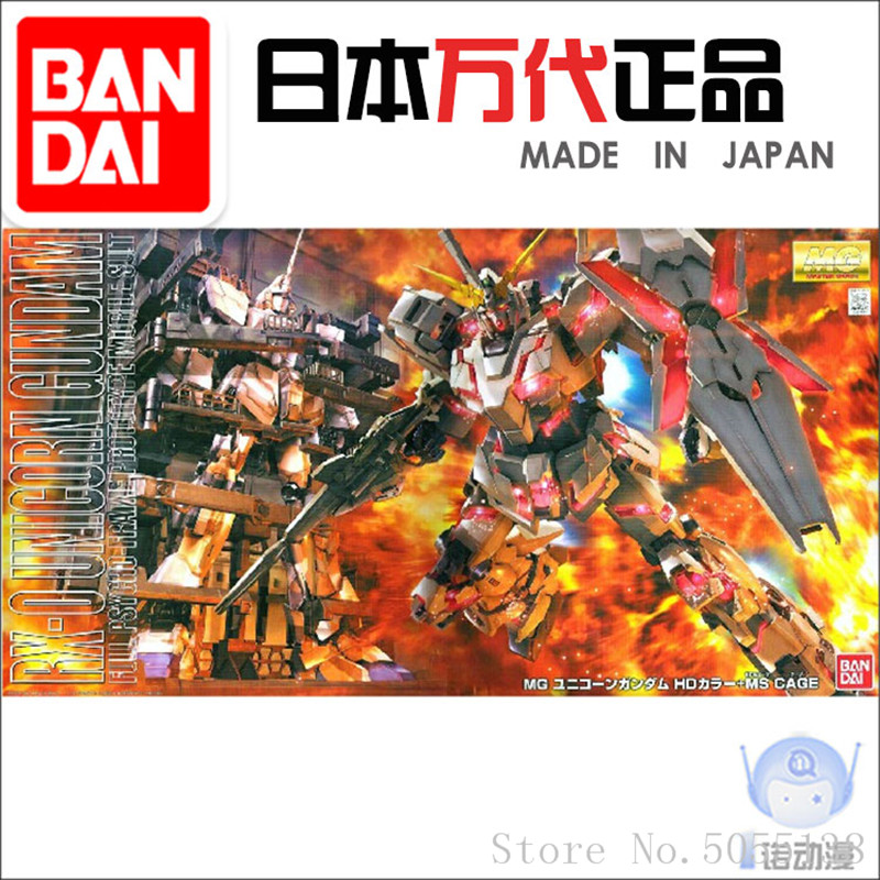 Bandai Gundam modèle assemblée 62052 MG 1/100 SP Ver ova licorne lourdement armée Gundam ROBOT Figure Anime jouets Figure cadeau