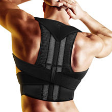 Adjustable Adult Corset Back Posture Corrector Therapy Shoulder Lumbar Brace Spi